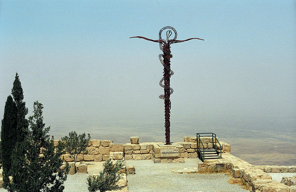 Giovanni Fantoni, The Brazen Serpent, Mount Nebo, Jordan.